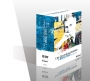 Olivier Greif - Coffret 12 DVD